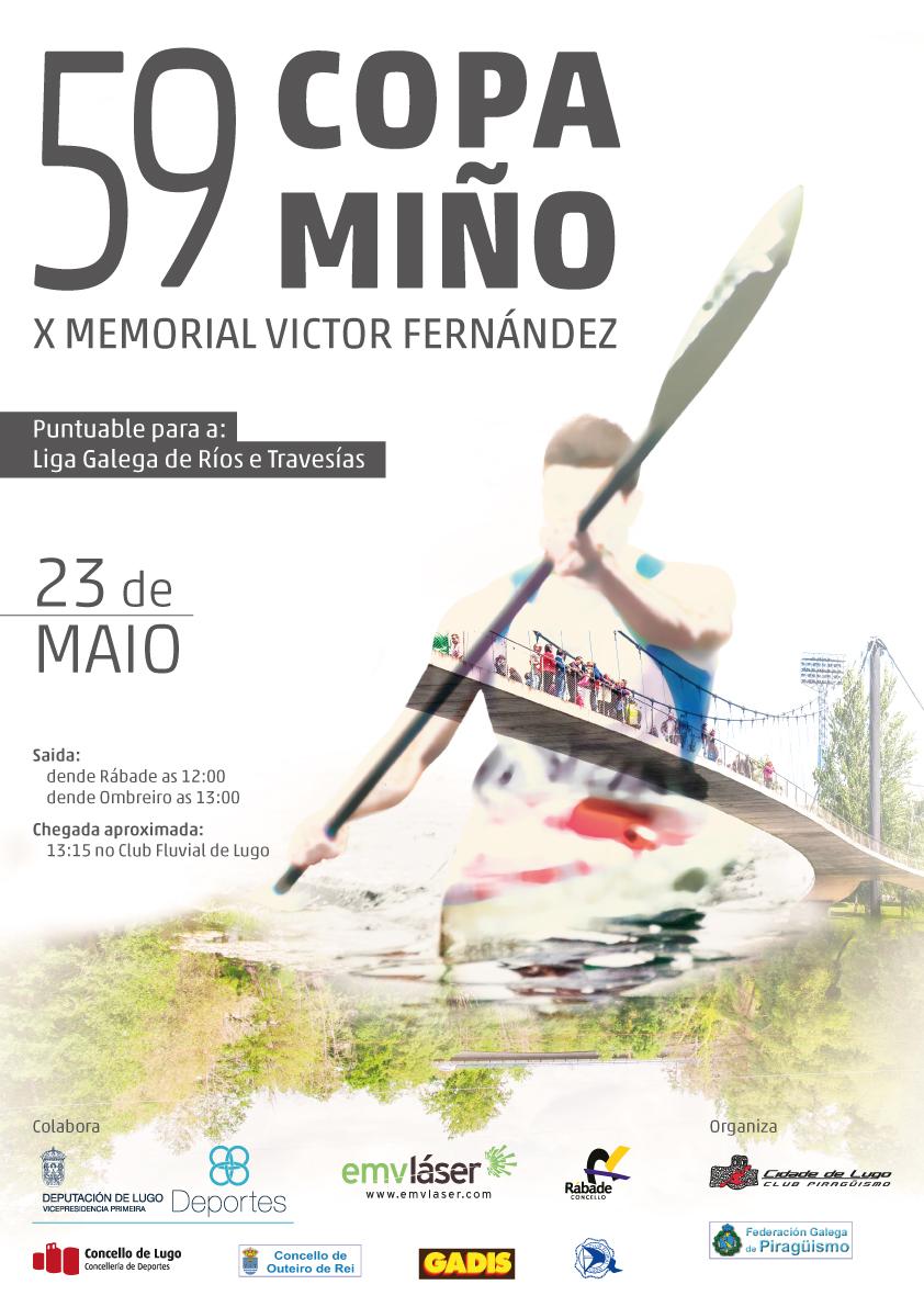 59 Copa Miño
